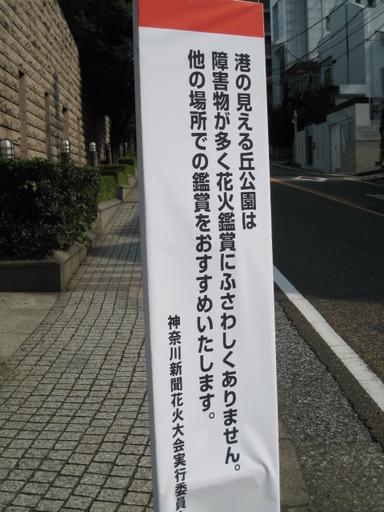 Oimg_0225