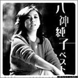 Yagami_2