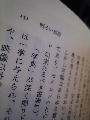 Img_0024_2