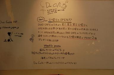 Dsc_1328