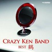 Crazy_2