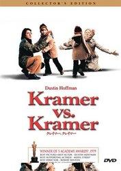 KramerKramer