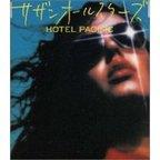 Hotelpacific