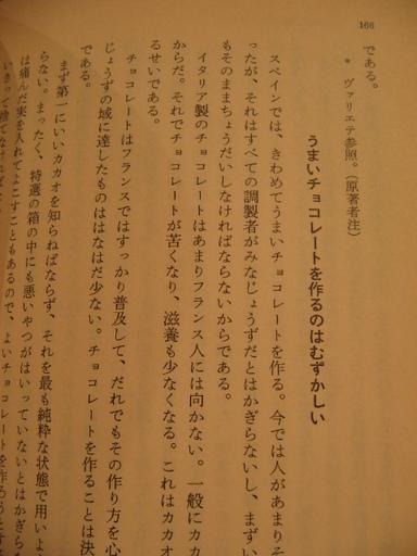 Img_0001_40