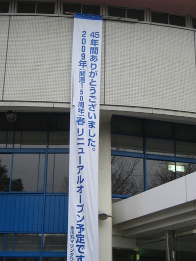Img_0005_51