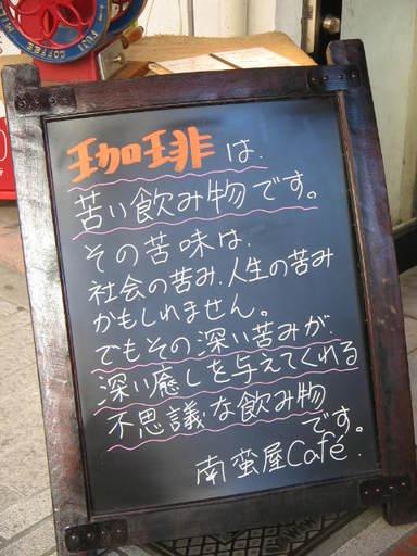 Img_0008_29
