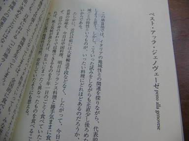 Img_0010_23