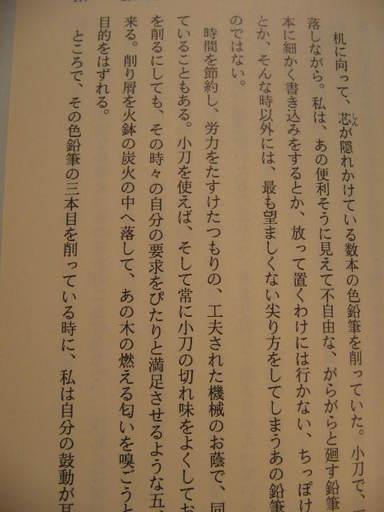 Img_0011_9