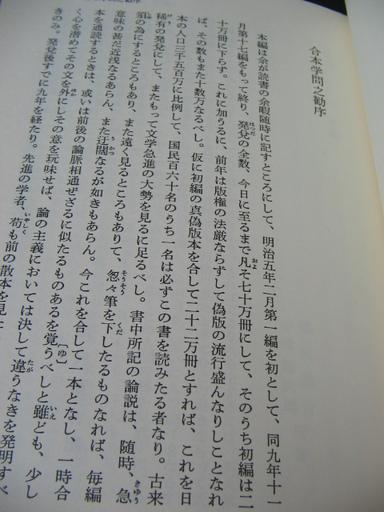 Img_0012_45