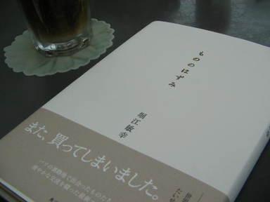 Img_0013_2