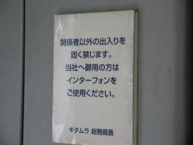 Img_0013_26