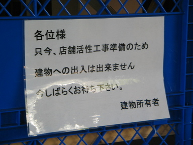 Img_0015_25