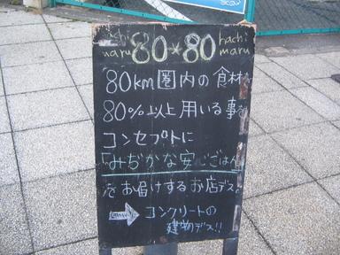 Img_0016_30