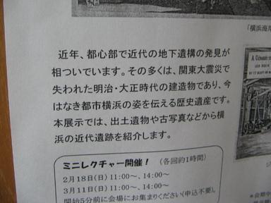 Img_0018_32