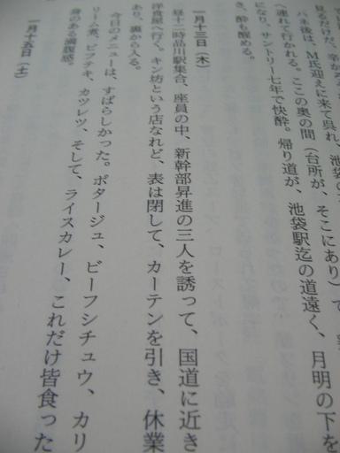 Img_0020_25