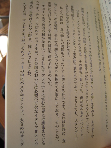 Img_0023_38