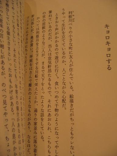 Img_0025_29