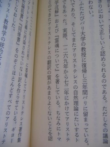 Img_0034_16