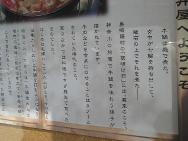 Img_0039_14