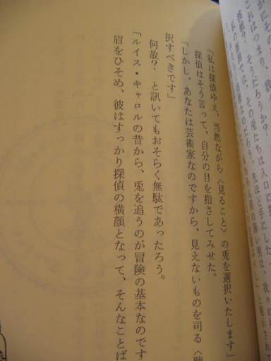 Img_0043_4