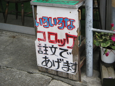 Img_0044_8