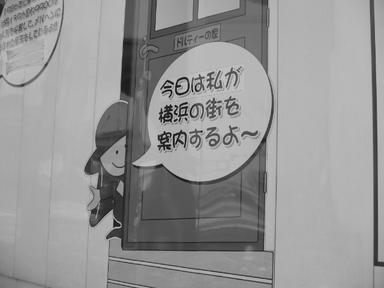 Img_0062_8