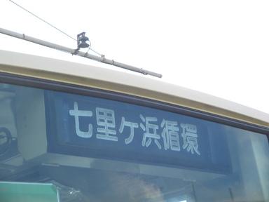 Img_0069_5