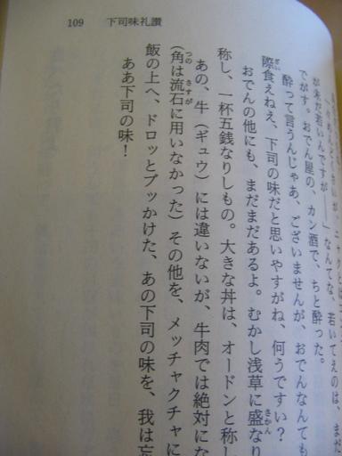Img_0085_3