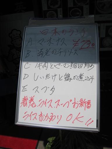 Oimg_0024_3