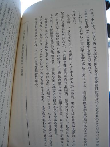 Oimg_0093_2