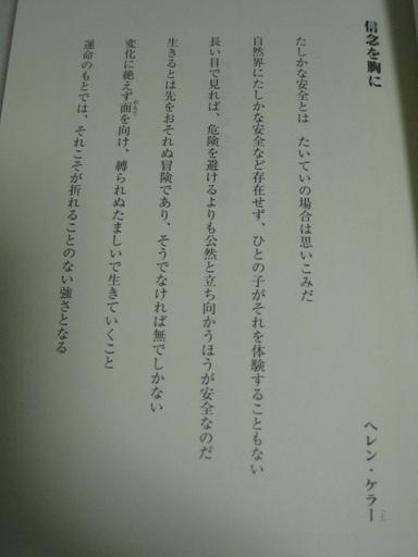 Oimg_0151_1