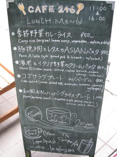 Oimg_0223_5