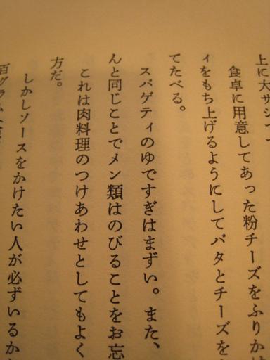Oimg_0225_4