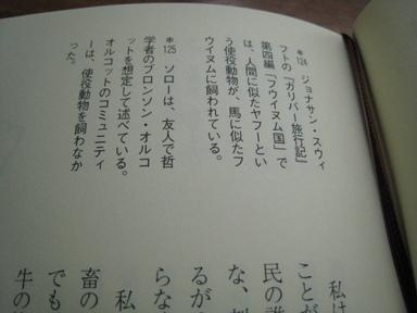 Oimg_0236_6