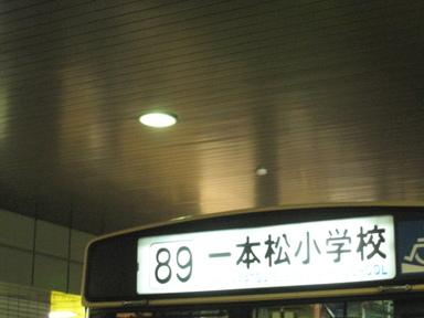 Oimg_0248_5