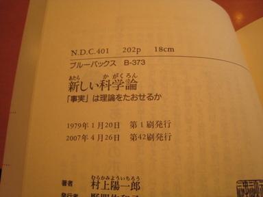 Oimg_0329