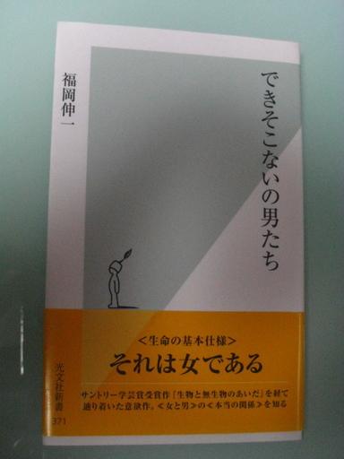 Img_0051_2