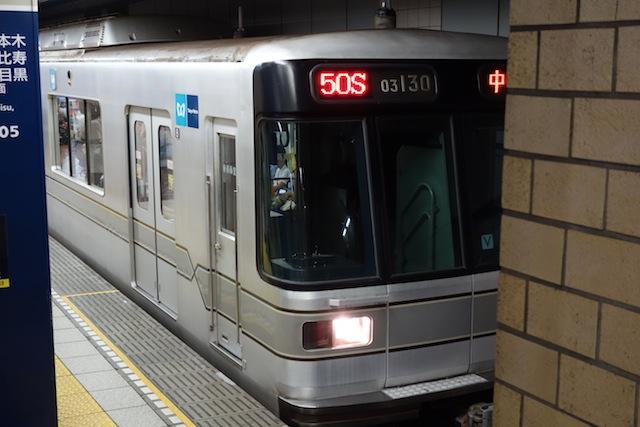 Dsc05589