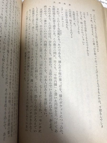 Img_8408